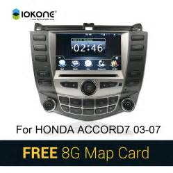 popular honda accord car stereo buy cheap honda accord car