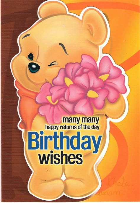 Sweet Happy Birthday Wishes For Cute Teddy Bear Happy Birthday Song Friends Forever