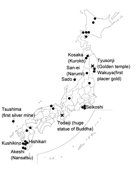 An outline of Japanese gold and silver production | Wat on