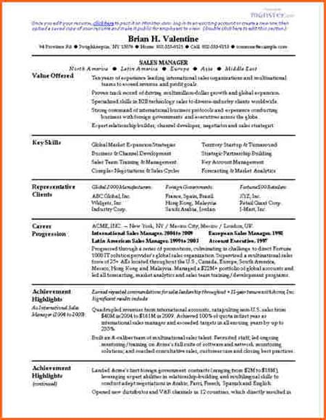 Free Resume Templates For Word 2007 by 6 Free Resume Templates Microsoft Word 2007 Budget