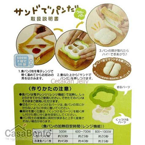 Cetakan Roti Cetakan Bento Cetakan Sushi Cetakan Kue Kering Pan Pita cetakan roti bento clover bread sandwich mould cetakan jelly cetakan jelly