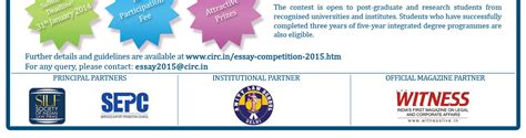 Competitiveness In Business Essay by Essay Competitions 2015