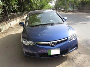 plz rate honda civic color in quot lapis blue metallic