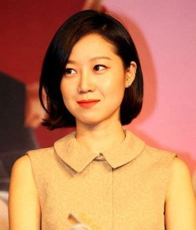 galeri foto gong hyo jin aktris ngetop korea kembang pete foto gong hyo jin si pretty girl 24 kembang pete