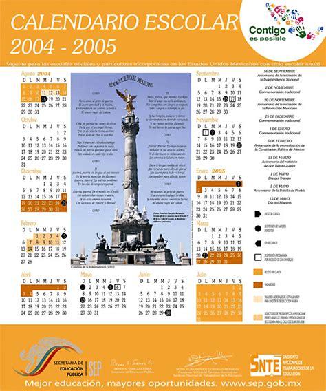 Calendario Escolar 2005 Supervisi 211 N Interactiva Julio 2015