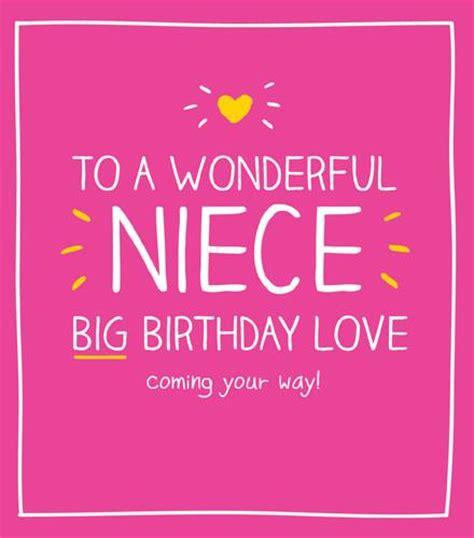 Birthday Card To My Niece Card Niece Birthday Big Love Sugarloaf