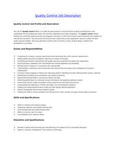 Quality Clerk Cover Letter by Quality Clerk Cover Letter