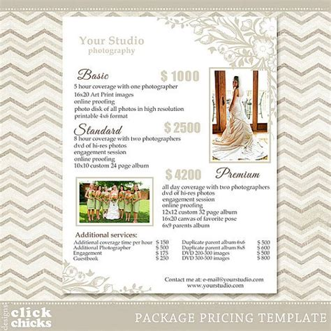 photography package price list template photography package pricing list template by