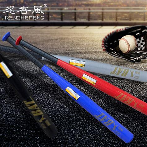 Stick Baseball Aluminium 1 rzf26 baseball stick thickening car steel baseball stick