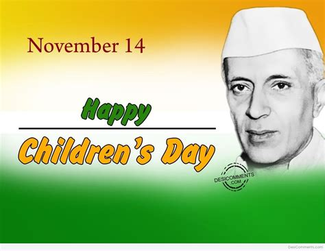 s day on happy children s day desicomments