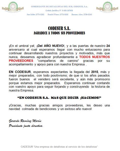 carta de apoyo para navidad codesur s a agradece a sus proveedores cadena de detallistas sur