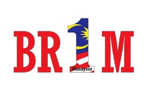 borang online rayuan br1m 2015 bantuan rakyat 1malaysia rayuan permohonan br1m lhdn br1m 2015 bantuan rakyat