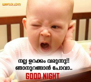 Comedy baby images with quotes malayalam altavistaventures Images