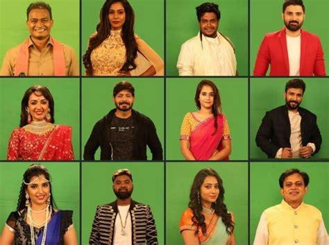 bigg telugu 2 contestants list here are profiles and