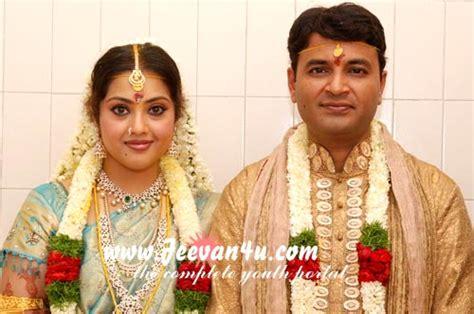 actresses marriage photos movie actresses meena actress marriage photos