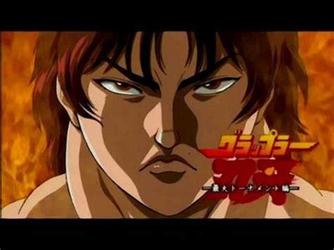 anime baki the grappler season 2 sd otaku baki the grappler season 2