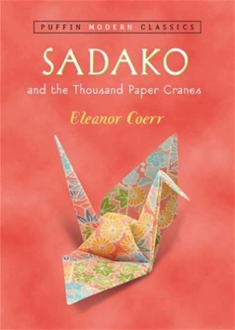 sadako picture book sadako and the thousand paper cranes december 2010