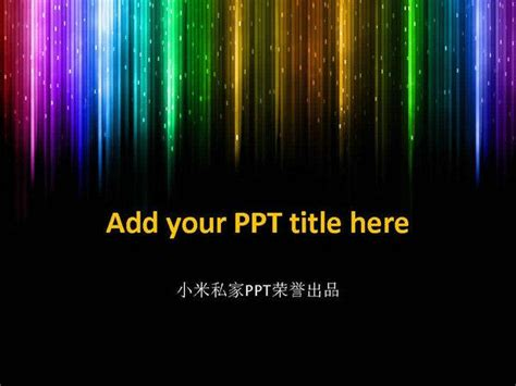 Colorful Neon Background Ppt Template Ppt Rainbow Powerpoint Template Free