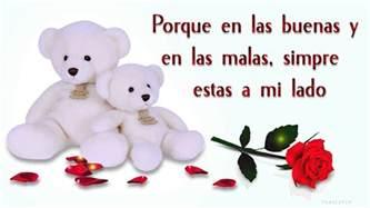 yotube mensajes de y amistad frases bonitas de amistad para san valentin 14 de febrero