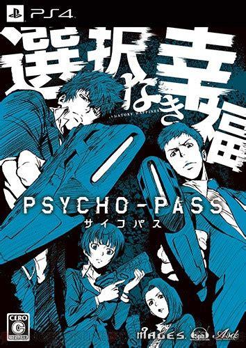 Ps4 Psycho Pass Mandatory Happiness Limited Ed R2region2english crunchyroll quot psycho pass mandatory happiness quot visual