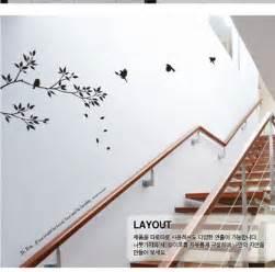 Kitchen Dining Room Living Room Open Floor Plan Tree Branch Sparrow Bird With Words Love Vinyl Wall Decal