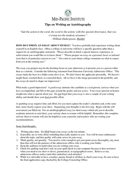 Self Writing Essay by Best Photos Of Autobiography Exles About Myself Math Autobiography Exle An