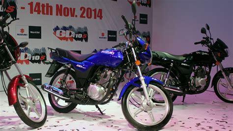 Suzuki Motorbike Price In Pakistan Suzuki Gd110s Bike Price In Pakistan Pics Features