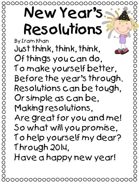 pati s way thru life 2014 new year resolution