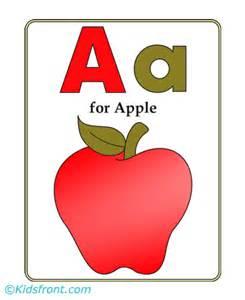 preschool coloring sheets free fancy letters alphabet image