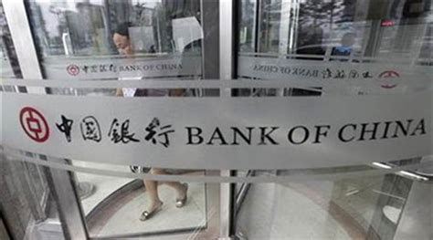 bank of china india what is brexit and its influence world trade