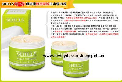 Herbilogy Tummy And Thigh 100ml lovely dessert shop shills belly trimmer 100ml