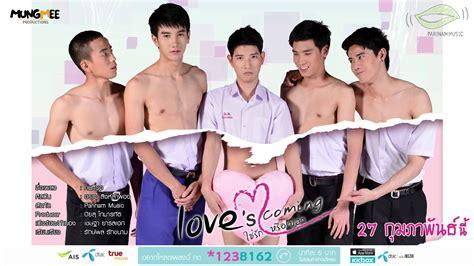 film love s coming love s coming wiki drama fandom powered by wikia