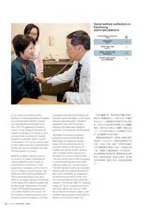 http www gogofinder tw books 35 高雄市政府專刊 創新高雄