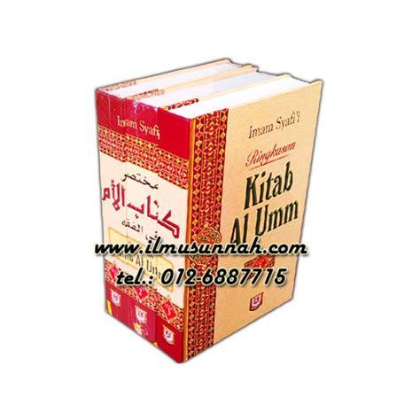 Buku Kitab Shahih Asbabun Nuzul Pustaka As Sunnah ringkasan kitab al umm