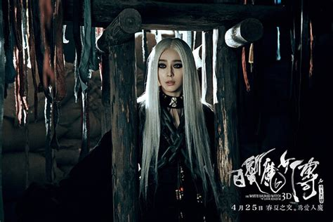 film china white hair white haired witch of lunar kingdom movie trailer starring