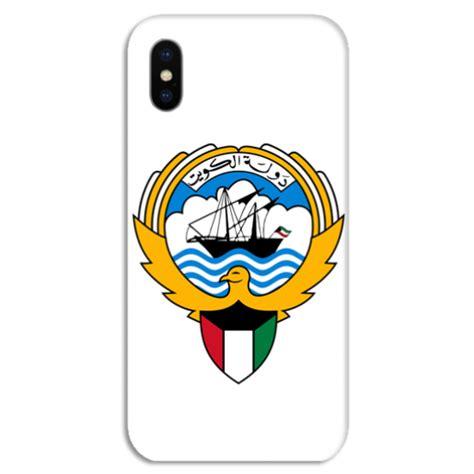 kuwait mobile buy kuwait logo on white background mobile cover