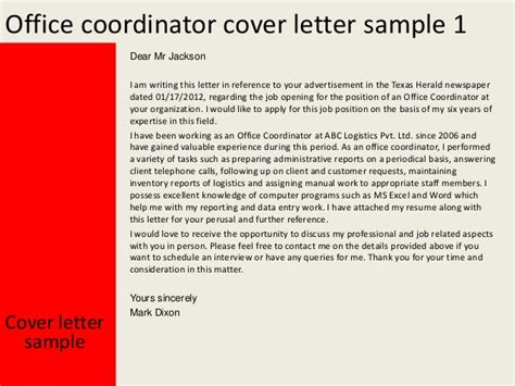 Audience Coordinator Cover Letter by Office Coordinator Cover Letter