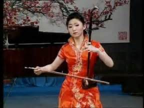 Conservatory Of Music erhu ballad of north henan province youtube