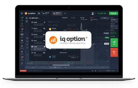 iq option tutorial deutsch iq option tutorial gu 237 a de la plataforma paso a paso