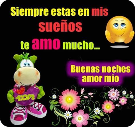 imagenes de buenas noches para mi amor en ingles 5 imagenes de feliz noche mi amor para facebook
