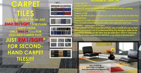 Karpet Tile Murah kedai karpet murah cheap office carpet shop malaysia