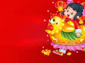 Home 187 happy new year 2017 187 happy chinese new year messages