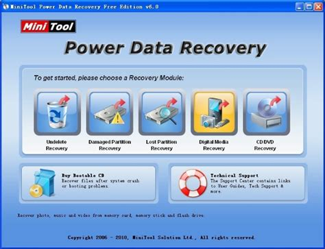 download data recovery software full version for pc how to recover sony srf photo files