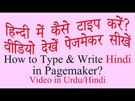 photoshop tutorial in hindi pdf pagemaker tutorial in hindi pdf yamaha 150 hp 4 stroke