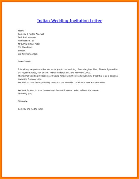 Awesome Mail Invitation Invitereinladen Com Marriage Invitation Mail Template
