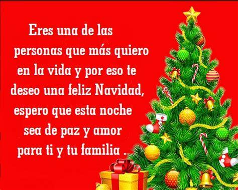 imagenes de feliz navidad para las amigas imagenes de navidad para facebook gratis