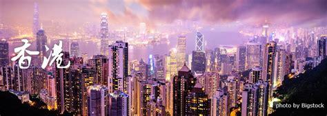 Hong Kong Address Finder Hong Kong Travel Guide Location Visa Attractions Tips