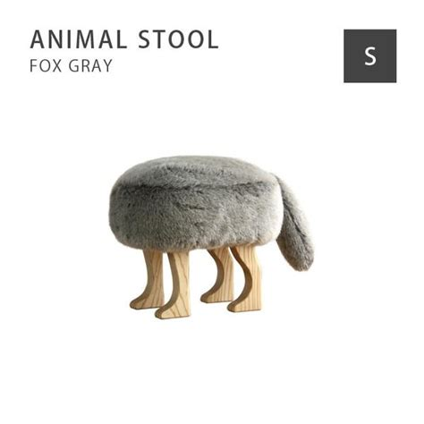 Animal Stool by Animal Stool Fox Gray Out Of Stock