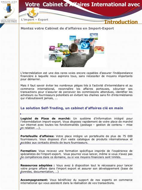 Cabinet D Affaires by Cr 233 Ez Votre Cabinet D Affaires International Dans Le