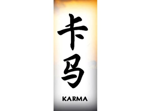 symbol for karma tattoo designs karma k names home designs